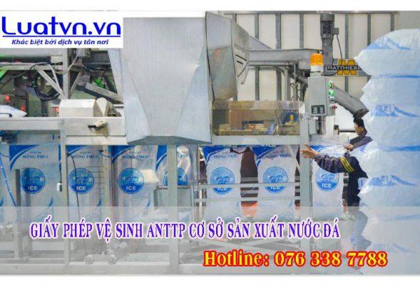 Xin giấy phép vệ sinh an toàn thực phẩm cơ sở sản xuất nước đá cần đảm bảo các điều kiện