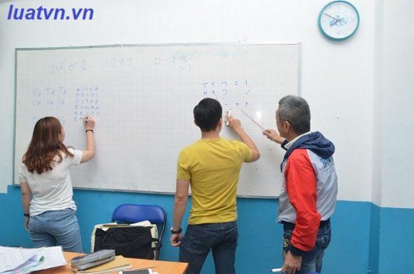 Các hoạt động giáo dục của trung tâm